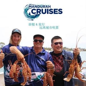 Mandurah Cruises & Tours