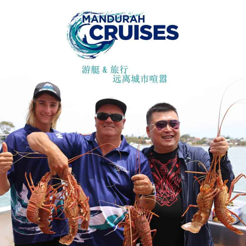Mandurah Cruises & Tours - Chinese